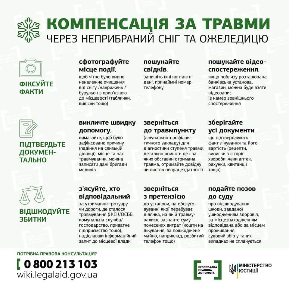 201214 01