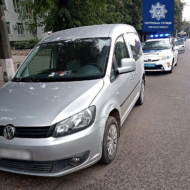 Сумські патрульні розшукали жінку, яка вчинила ДТП та залишила місце автопригоди