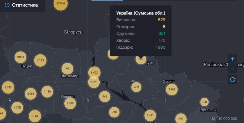 За останню добу двадцять мешканців Сумщини захворіли на коронавірус