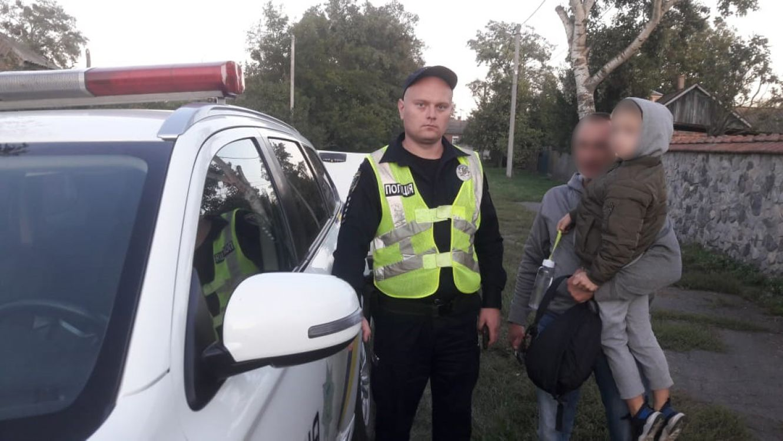 На Сумщині поліцейські розшукали батька малолітнього мандрівника та повернули йому сина