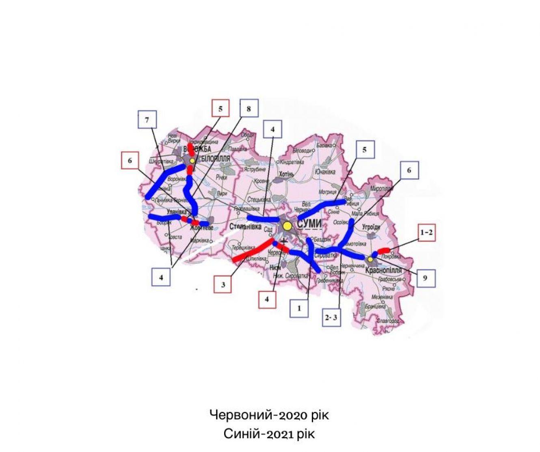 Сумський нардеп оприлюднив плани ремонту доріг в області